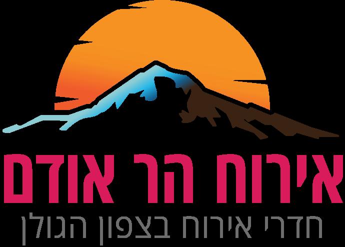 לוגו-הר-אודם-אירוח